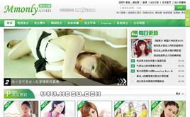 DEDECMS绿色美女图片站模板(完整无错版)