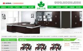 绿色家具公司企业dedecms模板