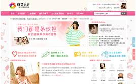 织梦女性服饰搭配/化妆品模板