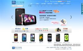 织梦CMS清爽手机商场官方网站模板