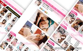 织梦DedeCms粉红色美女图片模板(免费)