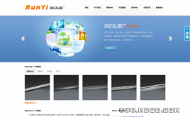 通用企业网站模板,比较大气简洁