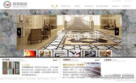 Dedecms网络/设计公司企业模板