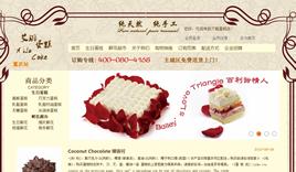 dedecms织梦模板蛋糕店,鲜花店模板