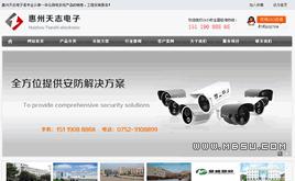 DEDECMS模板/电子企业网站模板