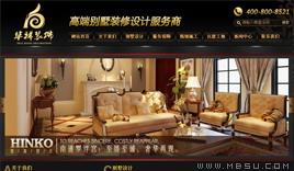 织梦装修公司网站模板,黑色经典搭配风格