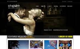 dedecms婚礼策划婚庆公司网站模版
