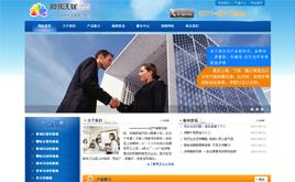 dedecms蓝色包装机械企业网站模板下载
