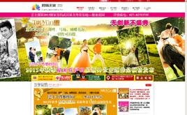 dedecms婚纱摄影工作室网站模板
