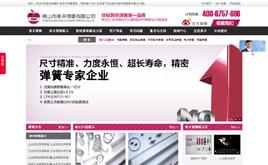 dedecms大型工厂生产企业织梦模版