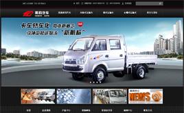 DedeEIMS织梦企业信息管理系统汽车模板
