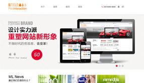 织梦dedecms广告公司网络公司模板(简洁大气)