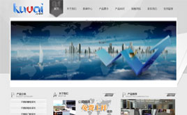 dedecms橱柜材料网站模板