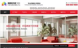 织梦红色企业模板/门窗企业模板/机械行业模板