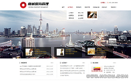 dede大气企业网站模板(一屏展示)