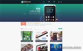 织梦dedecms设计工作室网站模板(超炫酷漂亮)
