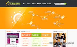 原创dedecms清爽型网站建设公司模板
