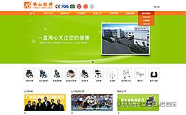 原创DEDECMS实业型大气橙企业模板