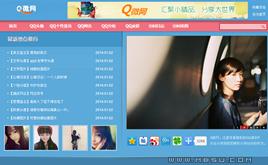 织梦Q微网QQ网站模板-唯美清新