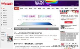 dedecms文章/新闻资讯/科技IT门户模板(萌数码模板)