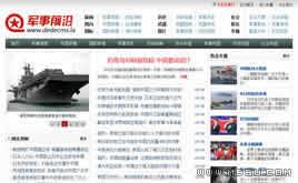 DedeCMS门户网站风格模板(适合军事,门户,资讯站点)