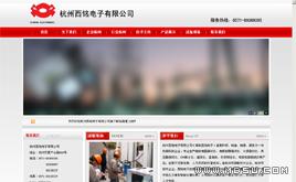 织梦dedecms绝缘电阻测试仪企业网站模板