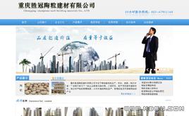 dedecms工程建材房产企业模板