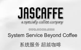 王力咖啡餐饮企业站dedecms整站模板