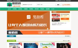 织梦模板下载商城网站模板(高端大气上档次:带数据)