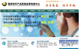 dedecms质量监督检验中心网站模板