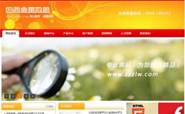 织梦公司网站模板 大气标准DIV+css