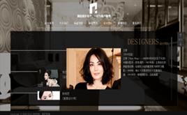 织梦酷炫装修装饰公司模板(动态图展示)