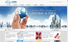dedecms塑胶电子制品有限公司网站模板