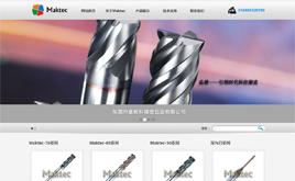 dedecms精密五金有限公司企业网站模板
