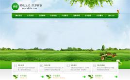 dedecms农业种植网站模板(绿色环保,带PSD源文件)