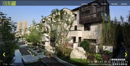 织梦CMS园林建筑设计公司中英文网站模板