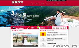 红色大气织梦婚纱摄影模板,DEDECMS5.7内核