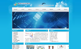 织梦模板 蓝色大气公司企业网站模板