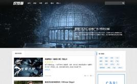 织梦dedecms大气微电影网站模板