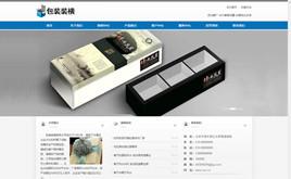 dedecms蓝色包装印刷企业网站模板