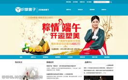 织梦dedecms蓝色大气美容医院网站模板