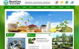 织梦绿色企业站模板养殖食品环保农业模板dedecms模板