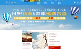 dedecms婚纱摄影工作室网站模板(简约大气)