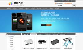 dedecms电子设备-仪器仪表-机械设备企业网站模板