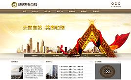 织梦金融服务/风险投资企业网站模板(下拉导航)