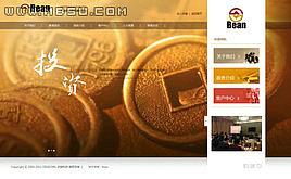 织梦dede企业/投资/融资/理财/集团/网站模板 带数据