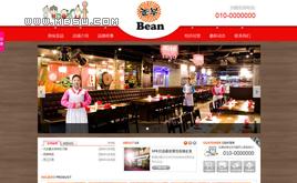 dedecms织梦餐饮/餐厅/美食/公司网站模板带数据