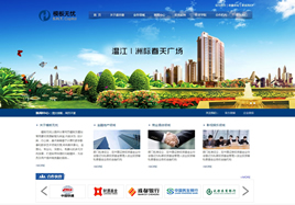 dedecms金融投资-集团公司网站模板(滑动下拉菜单)