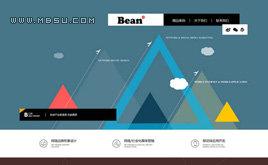 HTML5织梦网络公司/网站设计/工作室通用模板(带数据后台)