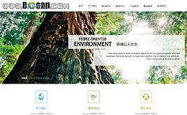 织梦html5大气通用企业公司/集团工厂网站模板 带后台数据